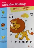 Hindi learning classes for tourists in Jaipur, Rajasthan, India