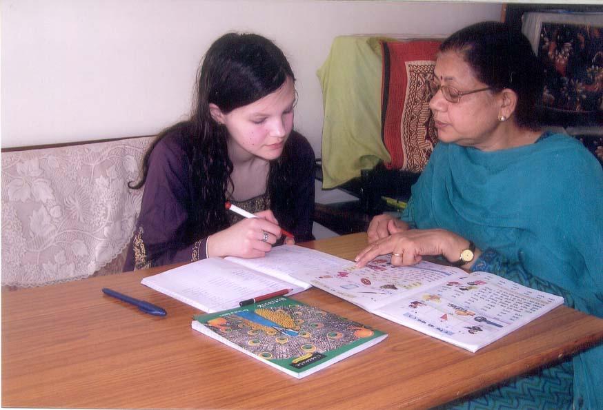sightseeing in hindi