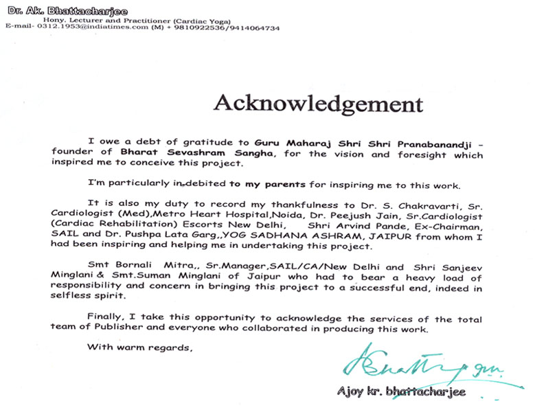 how to write an acknowledgement for a dissertation